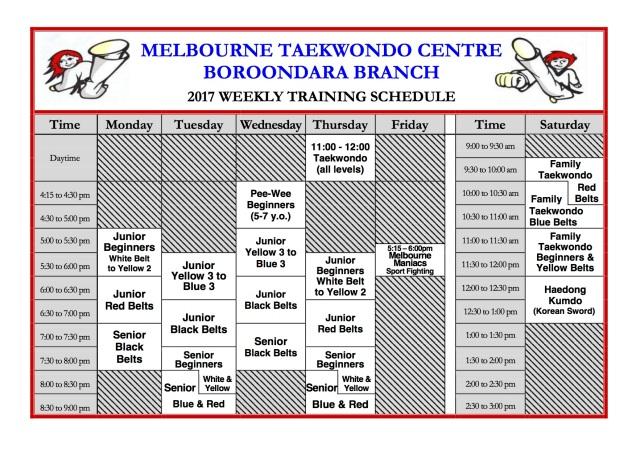 2017-training-schedule-poster